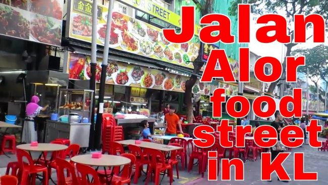 Jalan Alor Malaysia via Youtube
