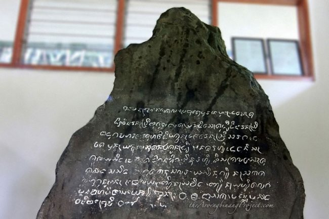 Prasasti Batu Tulis via Alampriangan.wordpresscom