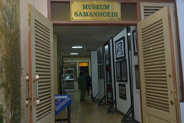 Museum Samanhoedi via Surakartagoid