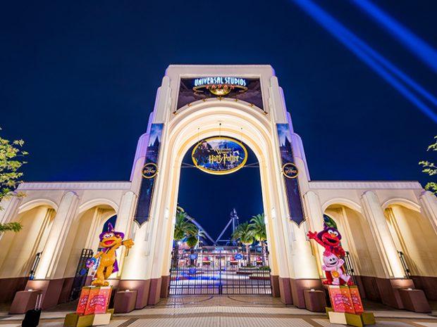 Universal Studios Japan via Korinatour