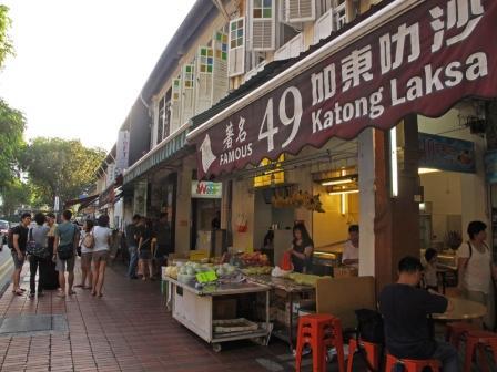 Tempat Wisata Kuliner di Singapore - Katong