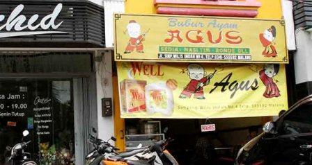 Bubur Ayam Agus - tempat wisata kuliner Malang