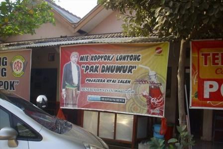 Mi Kopyok (Mi Lontong) Pak Dhuwur