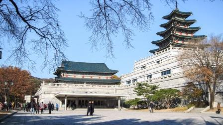 National Folk Museum of Korea (Museum Nasional Rakyat Korea)