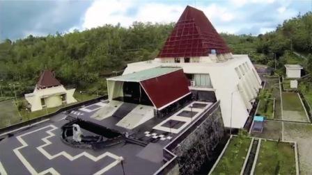 Museum Karst Dunia Wonogiri