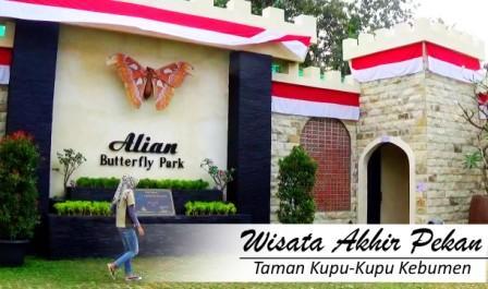 Alian Butterfly Park - tempat wisata di kebumen