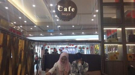 beryl's Cafe margo city
