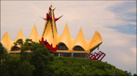 Menara Siger