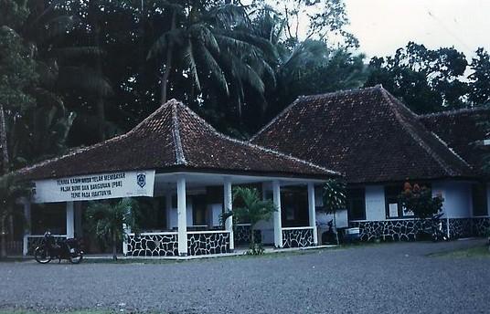 Gedung Pendopo Kecamatan Menes