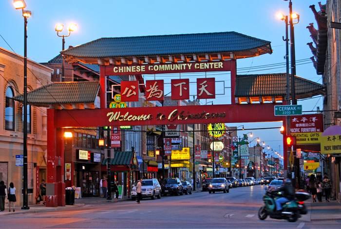 Pancoran China Town