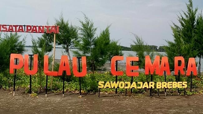 Pulau Cemara Sawojajar Brebes via Curvetube