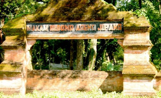 Keraton Jipang via Blora-online.blogspotcom