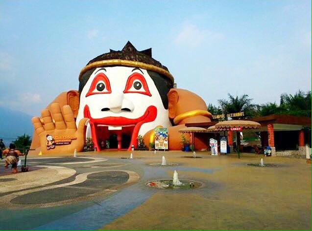 Museum Bagong