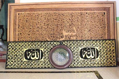 Sentra Kerajinan Kaligrafi via inet
