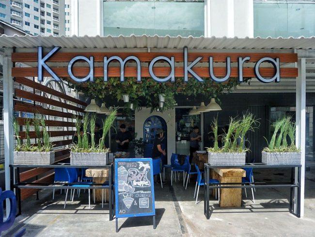 Kamakura Japanese Cafe