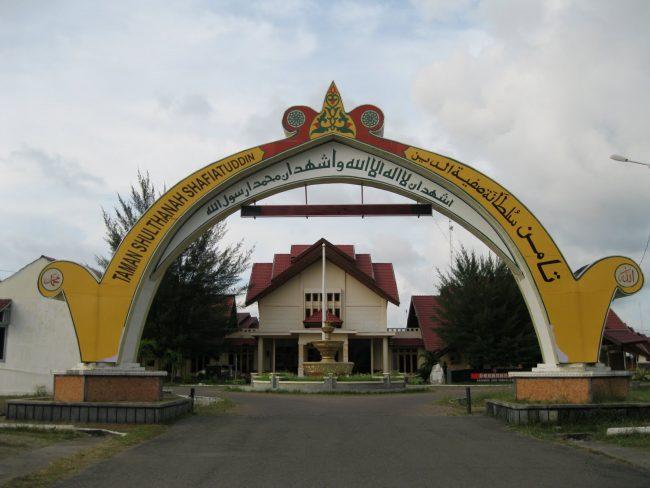 Taman Ratu Safiatuddin Foto Oleh Aidia Photography