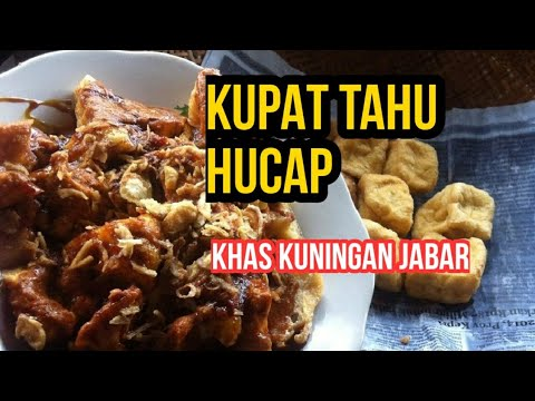 Hucap via Youtube