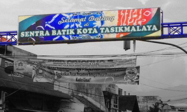 Sentral kerajinan batik via Infobatik