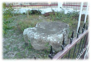 Batu Hundul – Hundulan via Rumahkreatifasm.wordpresscom - tempat wisata di Humbang Hasundutan