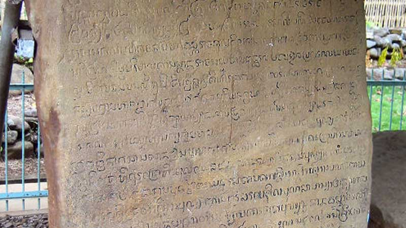 Batu Basurek - tempat wisata di Tanah Datar