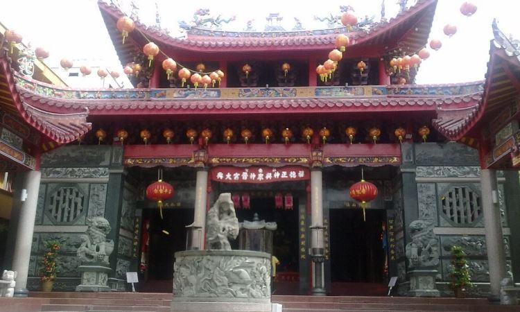 Kelenteng Hoo Ann Kiong via Wikipedia