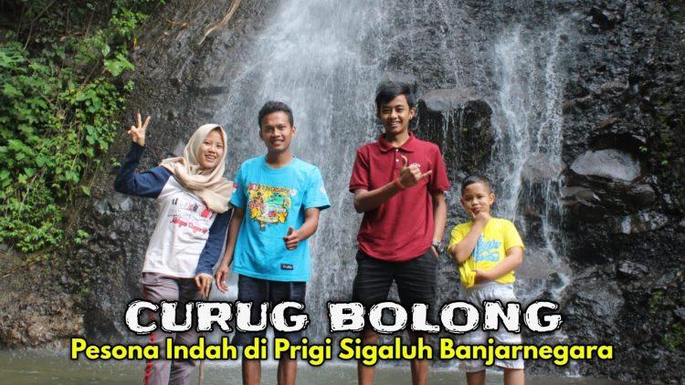 Curug Bolong via Youtube