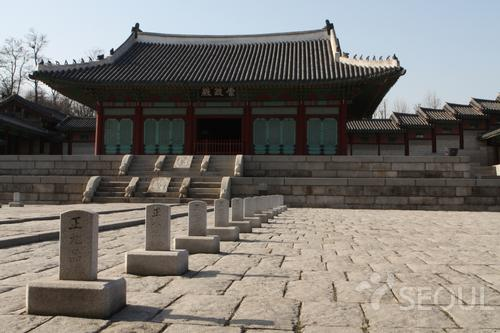 Gyeonghui Palace via Visitseoul.net