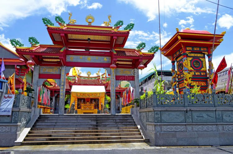 Jui Tui Shrine via Dreams Time