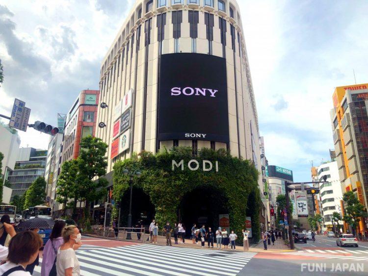 Koen Dori via FUN! Japan