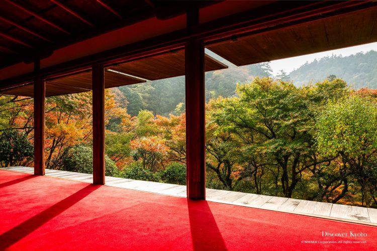 Kozan-ji via Discover Kyoto