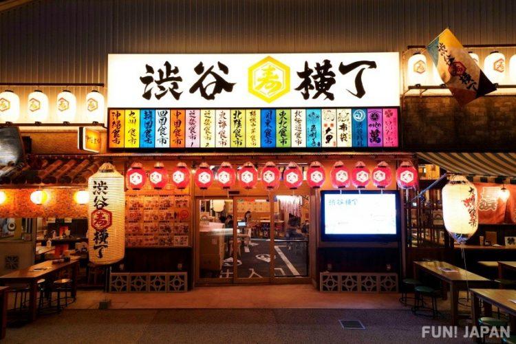 Kuliner di Shibuya via Fun! Japan