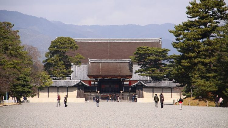 Kyoto Imperial Palace via Japan Guide