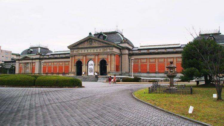 Kyoto National Museum via Japan Guide - Tempat Wisata di Kyoto