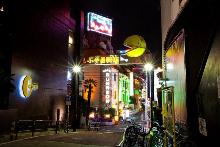 Love Hotel Hills via Japan Travel