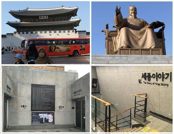 Mengunjungi Museum King Sejong