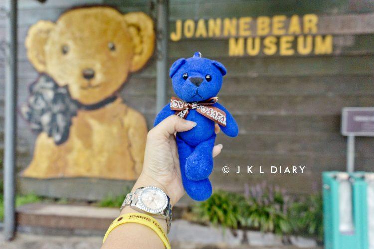 Mengunjungi Teddy Bear Museum via Jlkdiary