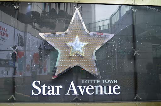 Menulis Keinginan di Star Avenue via Miheexp.blogspotcom