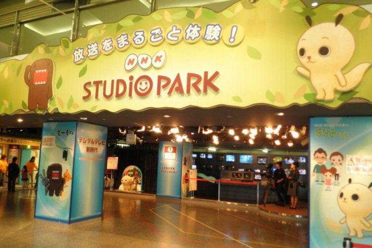 NHK Studio Park via Japan Travel