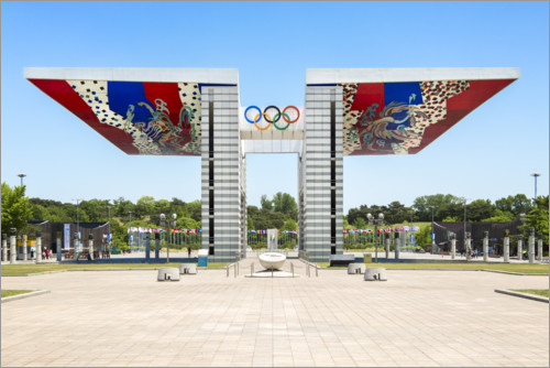 Olympic Park via Posterlounge
