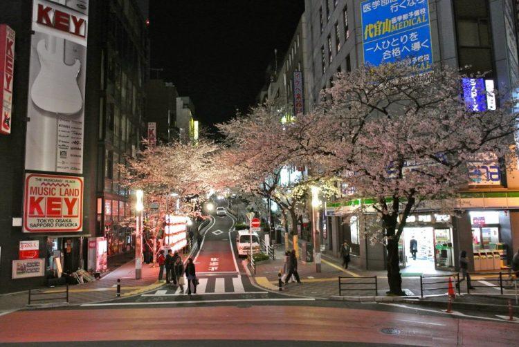 Sakuragaoka-cho via Wisata Jepang