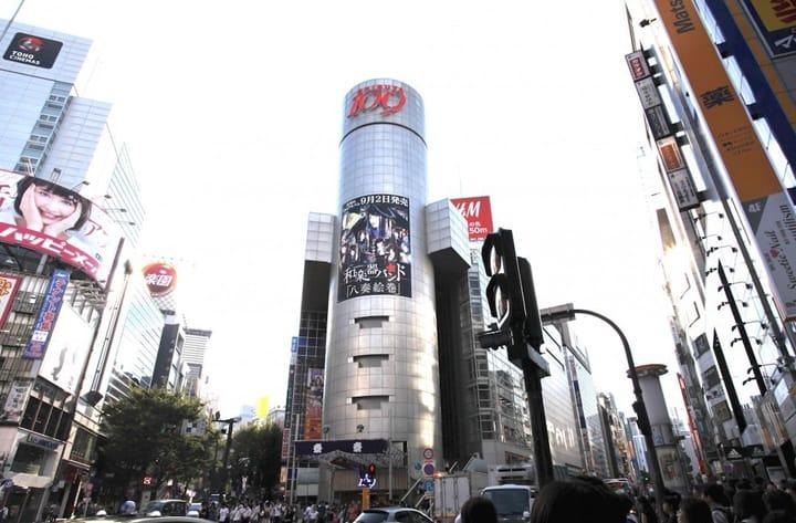 Shibuya 109 via Matcha-Jp
