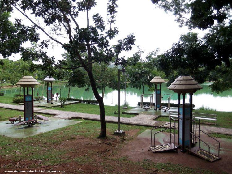 Suan Luang Park