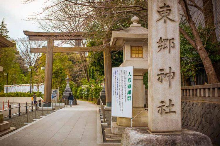 Togo Jinja via Japan Visitor