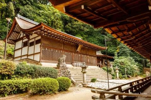 Ujigami Shrine via Discover Kyoto