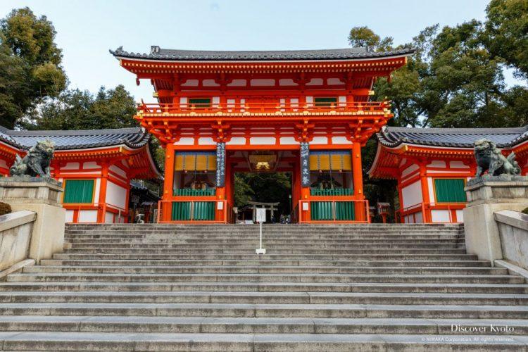 Yasaka Shrine via Discoverkyoto