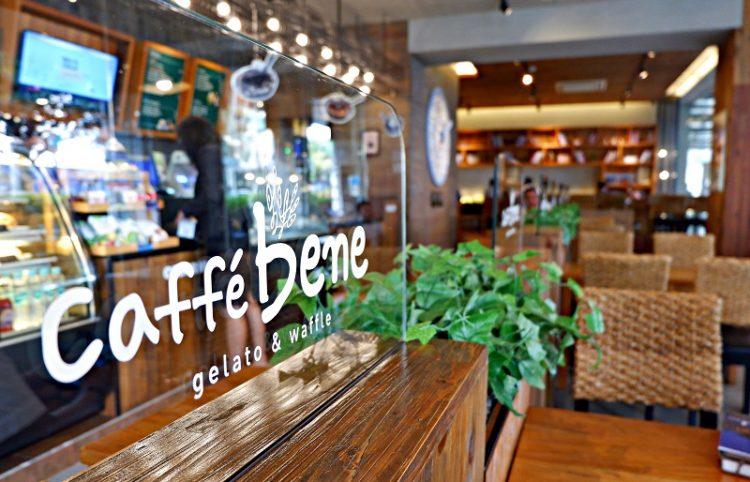 Caffe Bene via Pegipegi