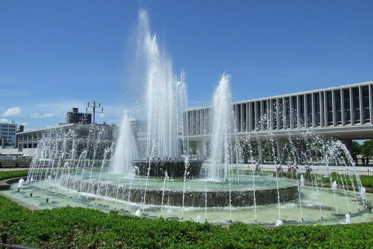Fountain of Prayer via Hiroshima Navi