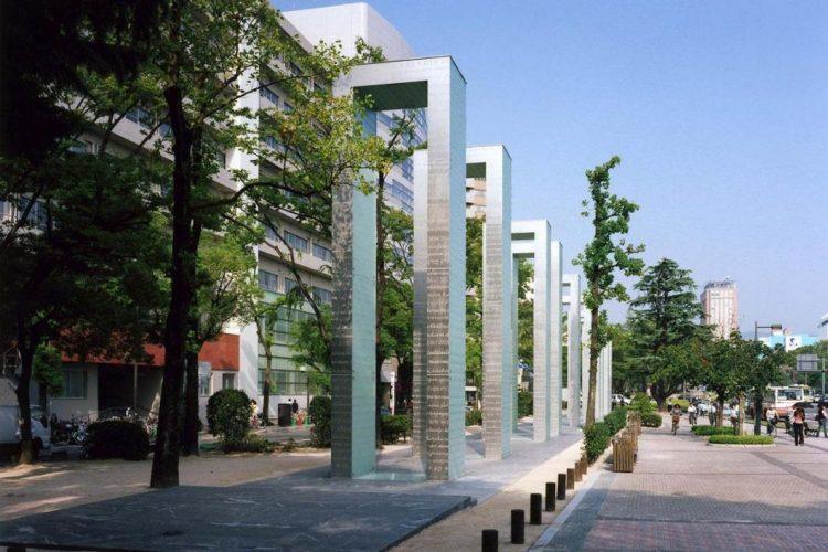 Gate of Peace via Hiroshima Navi