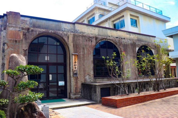 Honkawa Elementary School Peace Museum via Monokotodiscovery