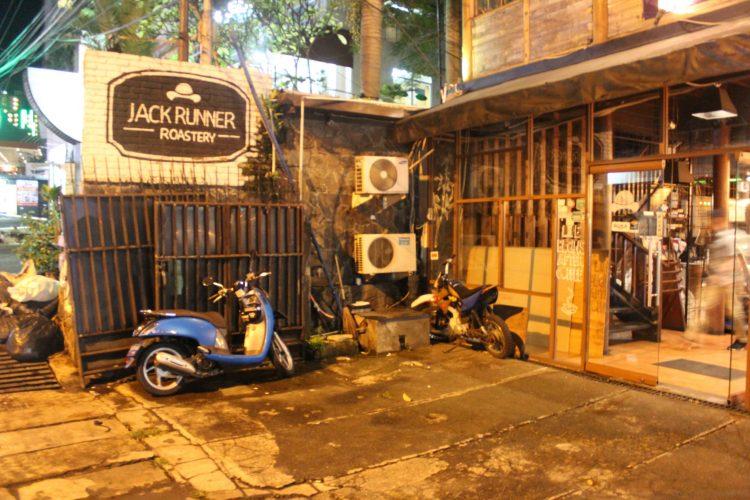 Jack Runner Roastery via UAIacid